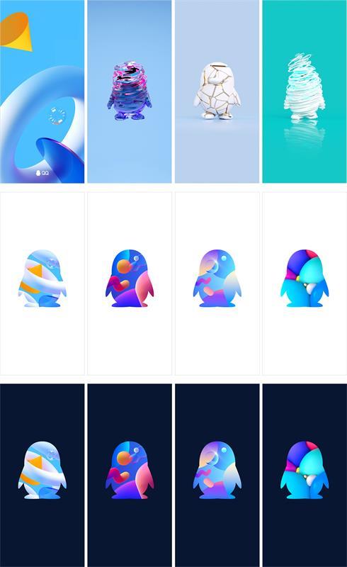新版 QQ 的閃屏是如何設計出來的?來看案例復盤!