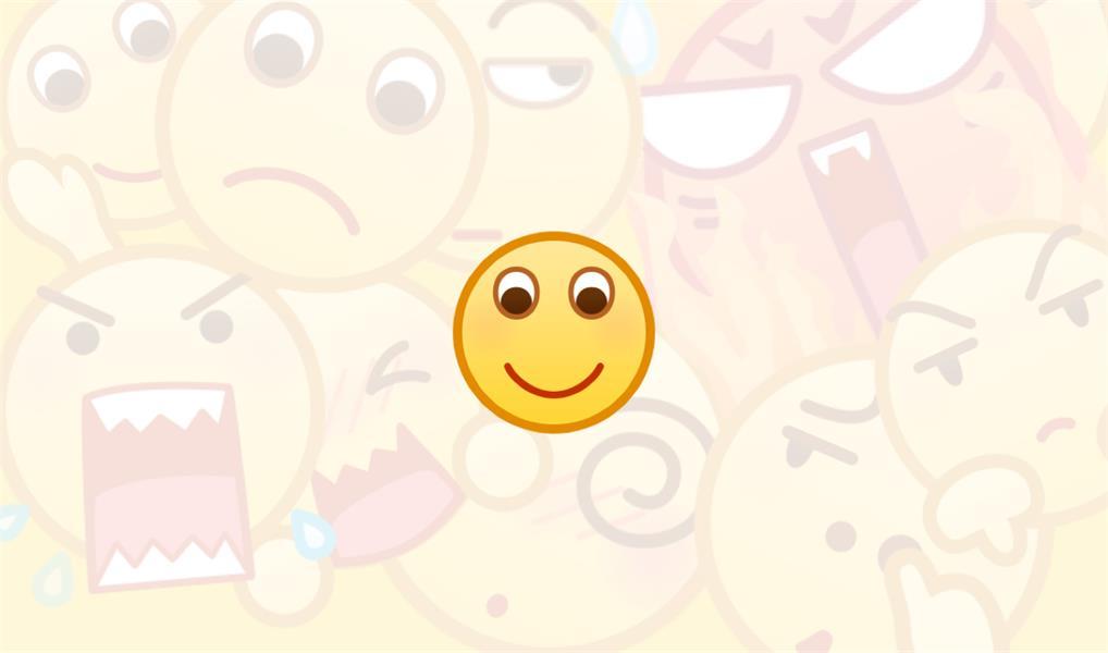 有内味儿了!新版QQ黄脸表情是如何设计出来的?