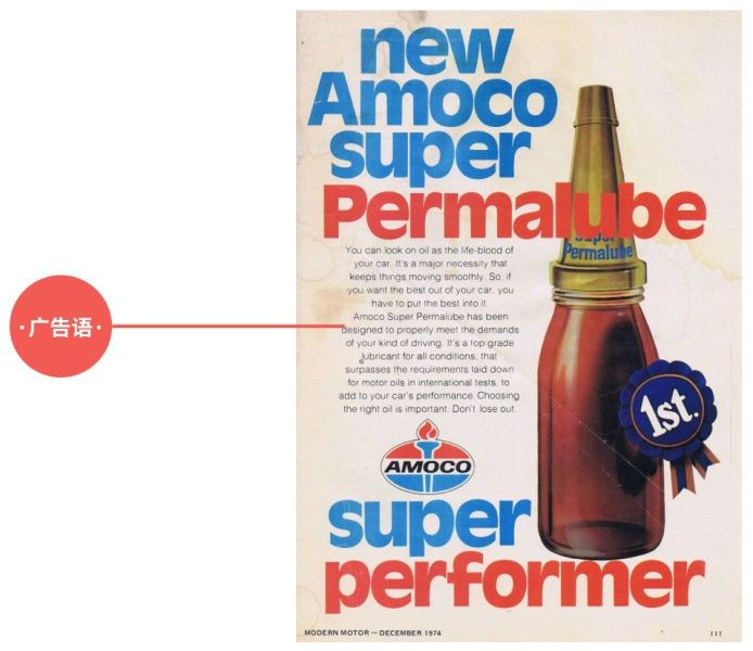 创意广告中文字是如何运用的?来看平面高手的超多案例演示!