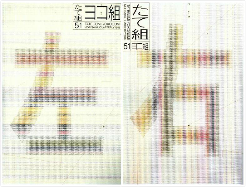 他的设计超级贵!香港设计界殿堂级人物陈幼坚