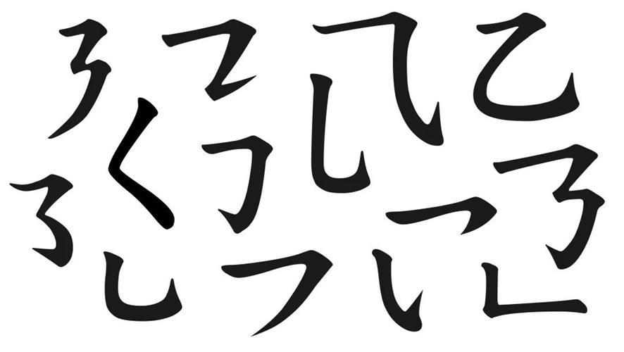 学习字体设计前,先补上这份超全面的字体基础知识
