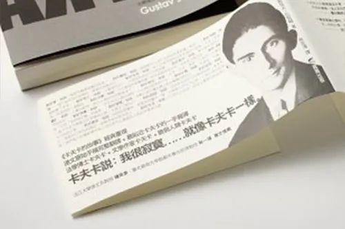 """""""不上班""""的书籍装帧设计师:许晋维"""