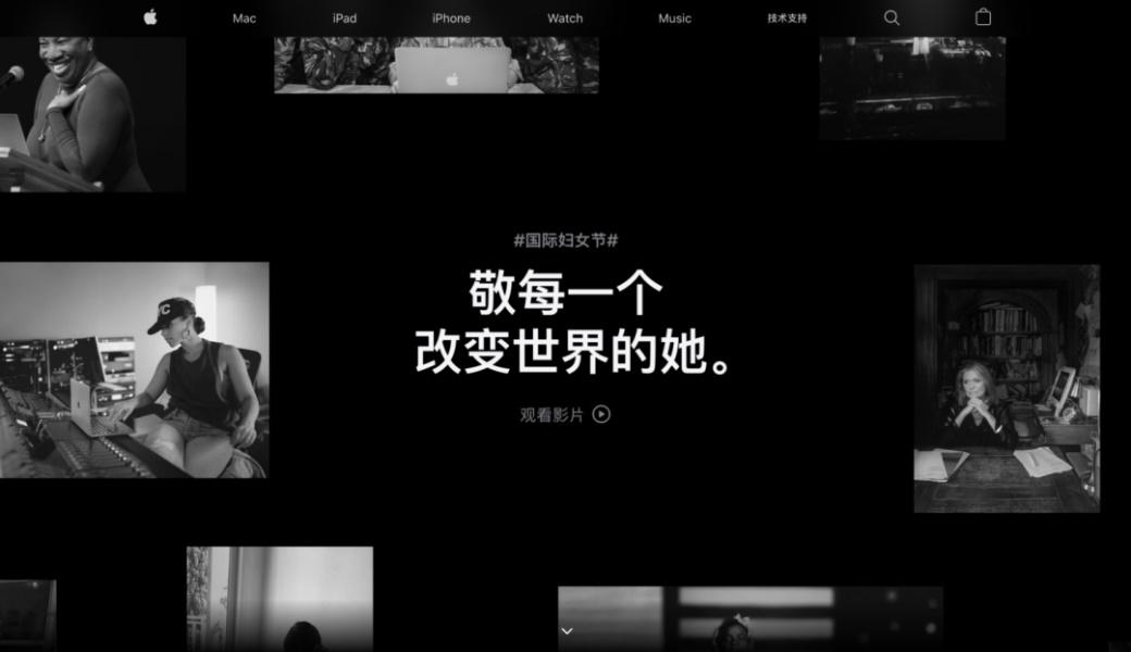 为什么说 Apple 的设计是魔鬼:网页篇