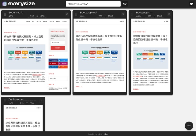 在线免费用!这个网站帮你测试响应式网页效果