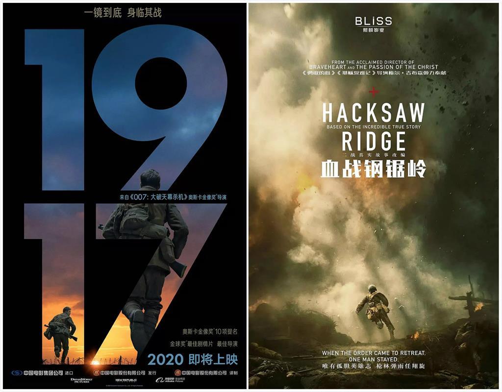 如果奥斯卡有最佳电影海报奖?