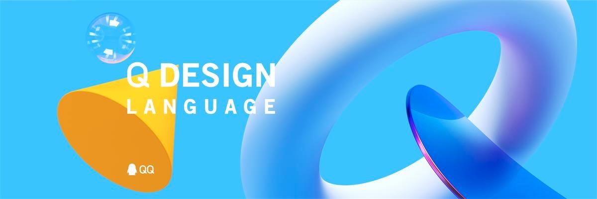 壹周速读:风格各异的美术字里的设计秘诀