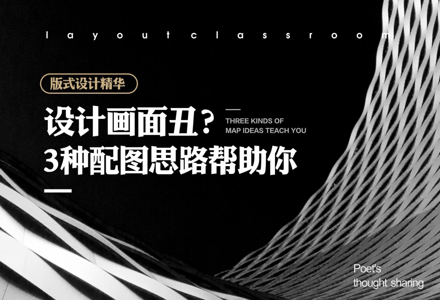 壹周速读:设计沟通完全指南