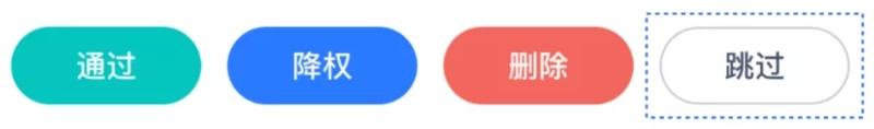 超实用的B端产品设计指南:用户篇