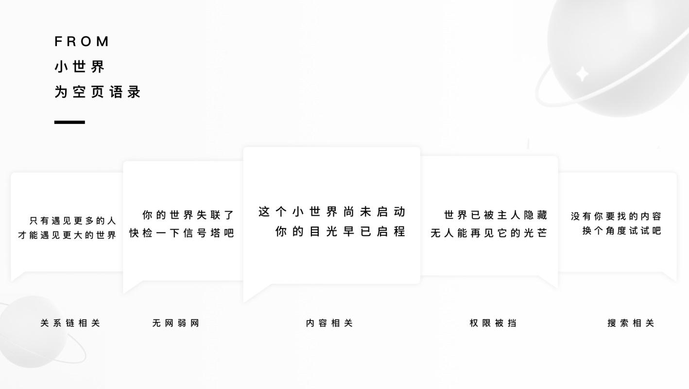 大厂如何做设计?来看腾讯出品的 Q 设计语言