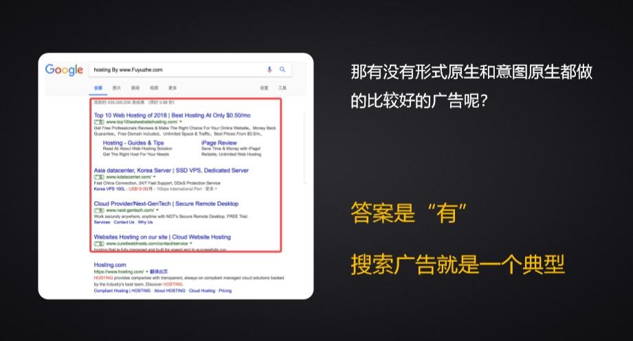 万字长文:互联网广告到底是如何运行的?