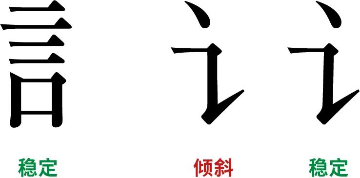 新中国第一代字体设计师:徐学成