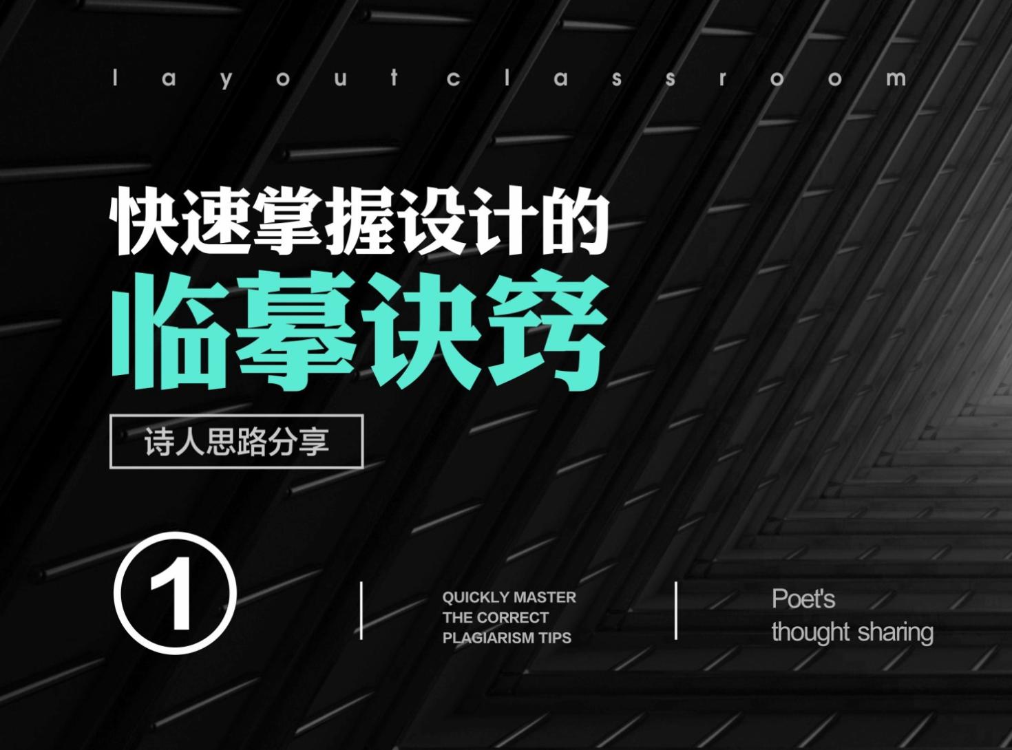 壹周速读:给 UI 设计师的学习大礼包