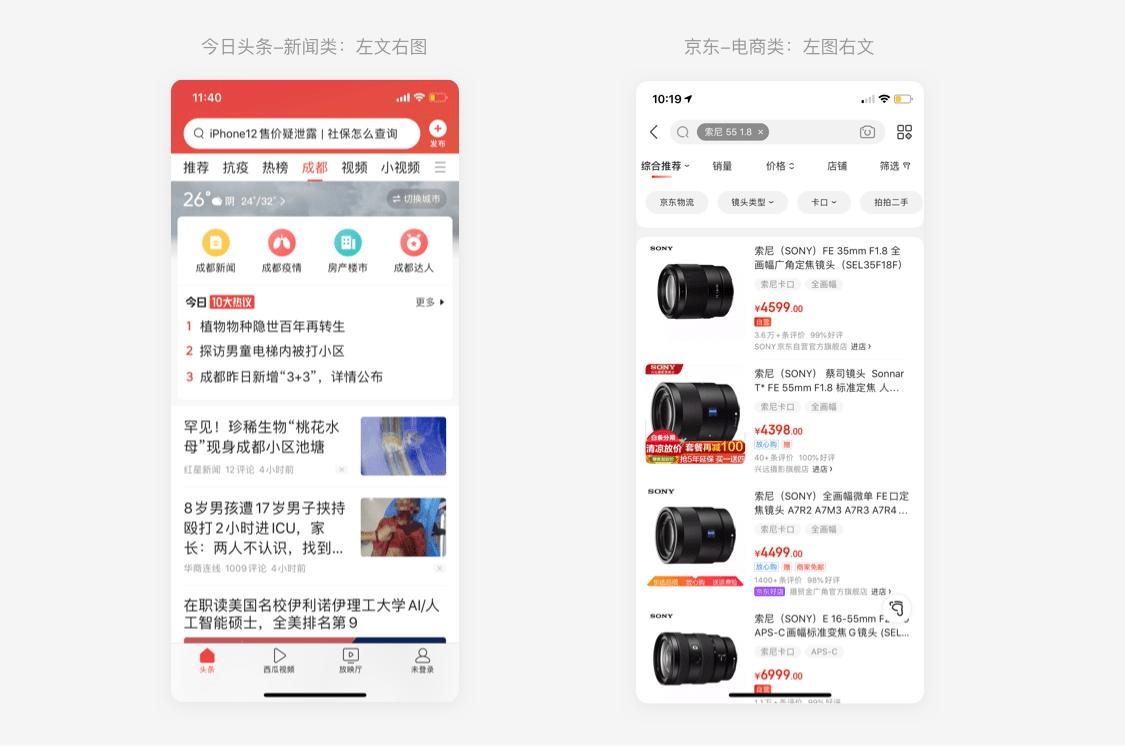 壹周速读:UI 界面排版设计实战指南