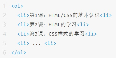 设计师需要了解的 HTML 基础疾速入门指南