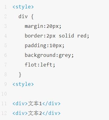 写给设计师的速成指南:一小时快速了解 CSS 基础