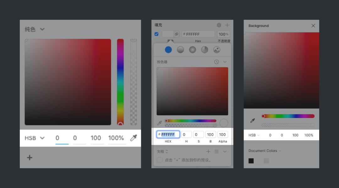 10年经验的资深设计师,总结了这份 UI 配色终极奥义