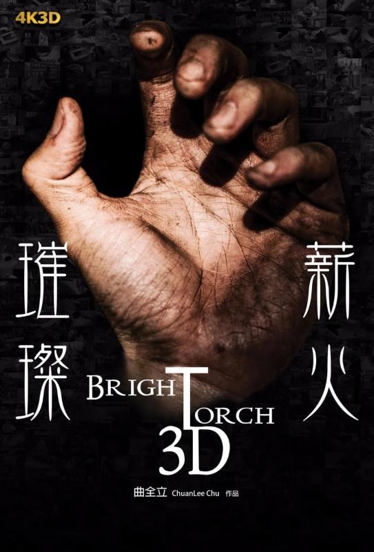 今天影院复工,带你看2020电影海报大合集!
