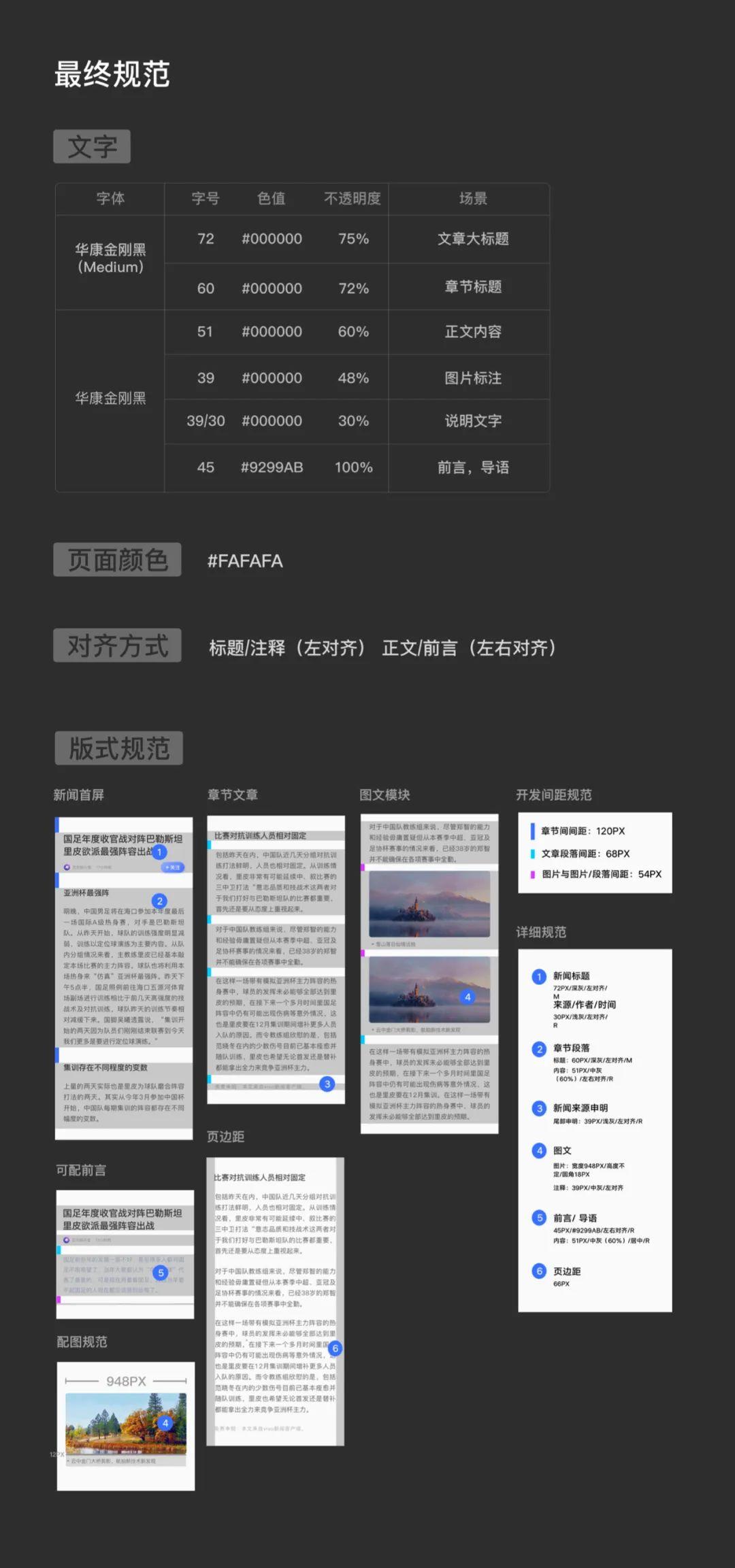 如何做好阅读体验设计?来看vivo浏览器的改版实战案例