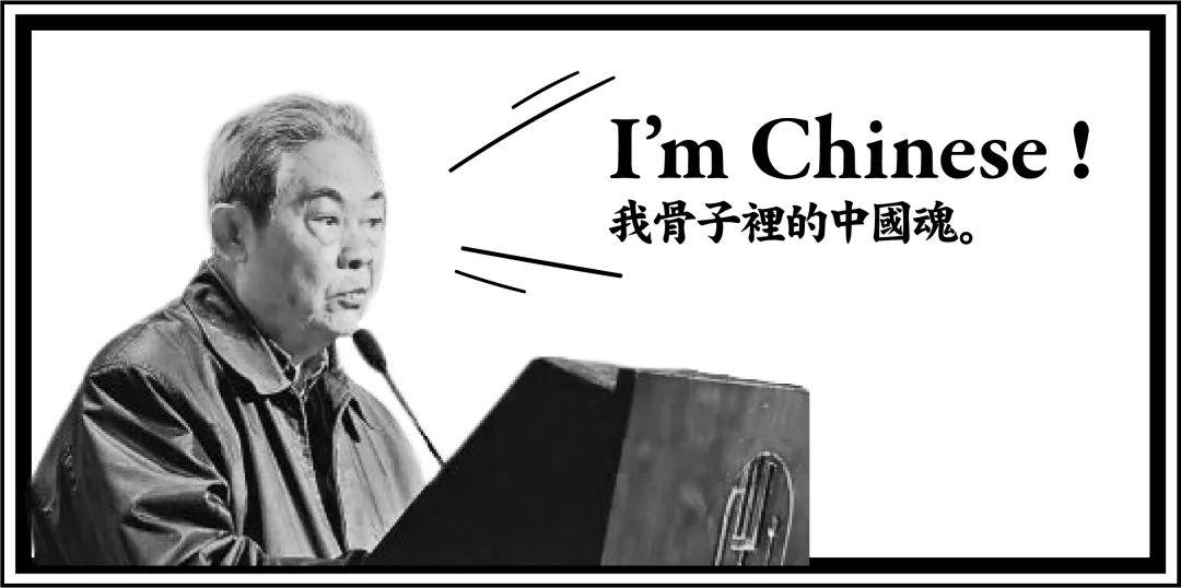 是他将现代设计的火种带回了中国:余秉楠
