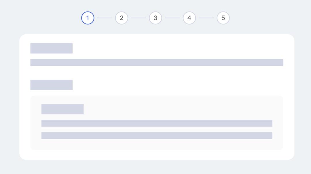 如何设计一个超长长长长长的复杂表单?
