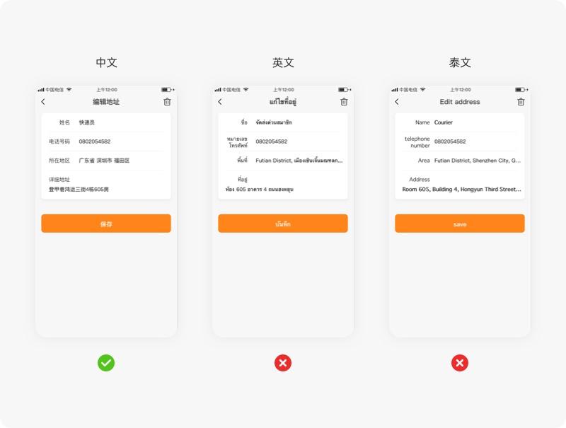 如何做好UI界面的表单设计?收下这篇科普干货!(上)