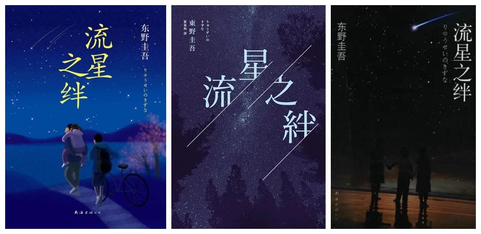 高手的版式三部曲系列:文字篇