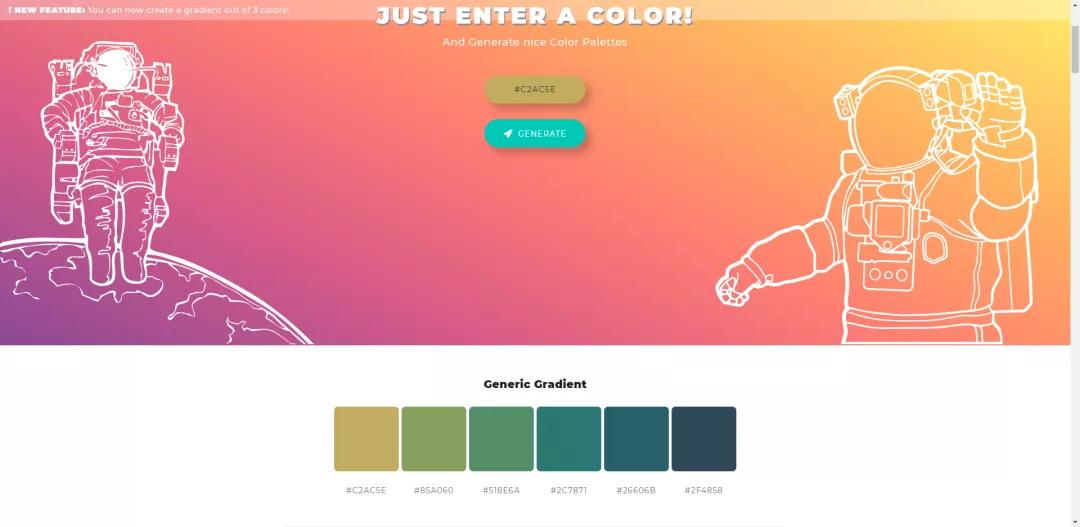 筛选了100个配色工具后,我挑出了这25个!