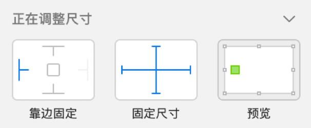 如何让Sketch效率实现飞跃般的提升?先收下这些Symbol技巧