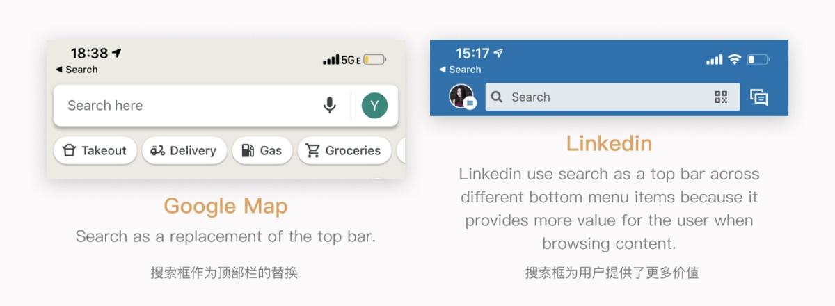 研究了100多个App后,总结了顶部栏UI设计的模式和规则