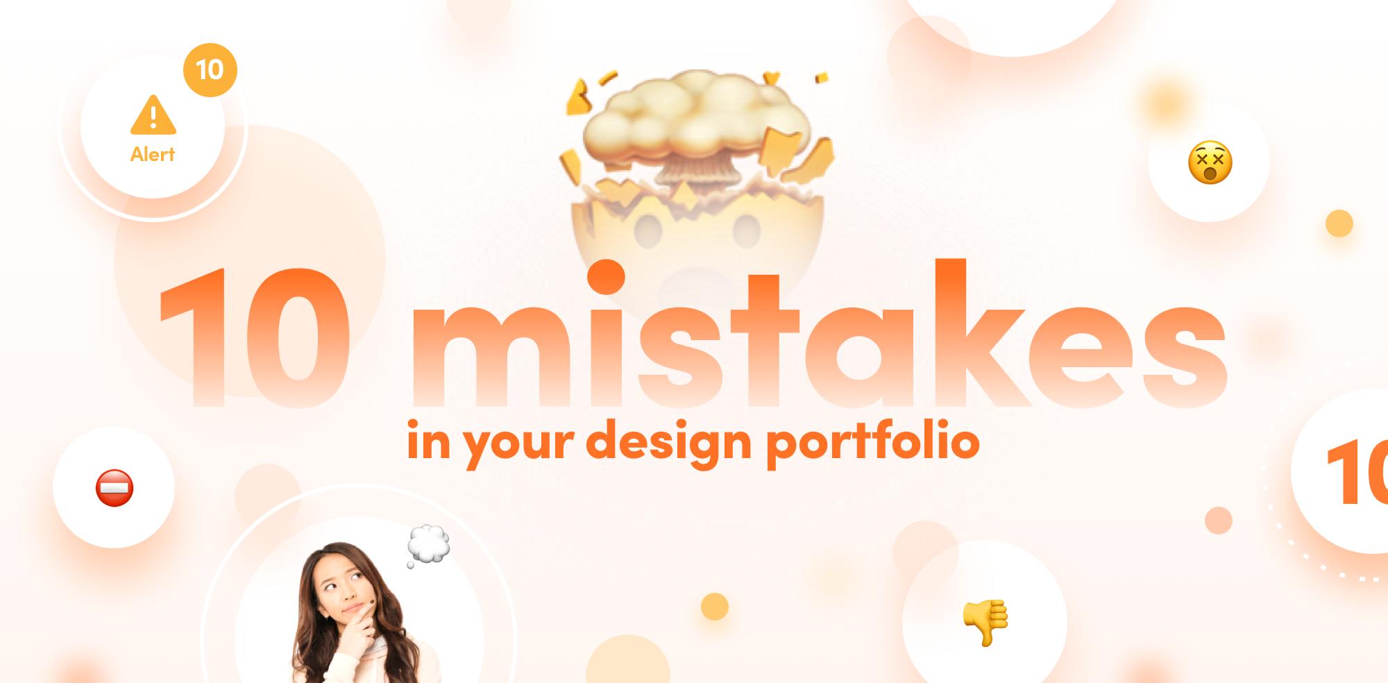 为什么你的简历不受欢迎?可能中了设计师作品集的10个死穴!