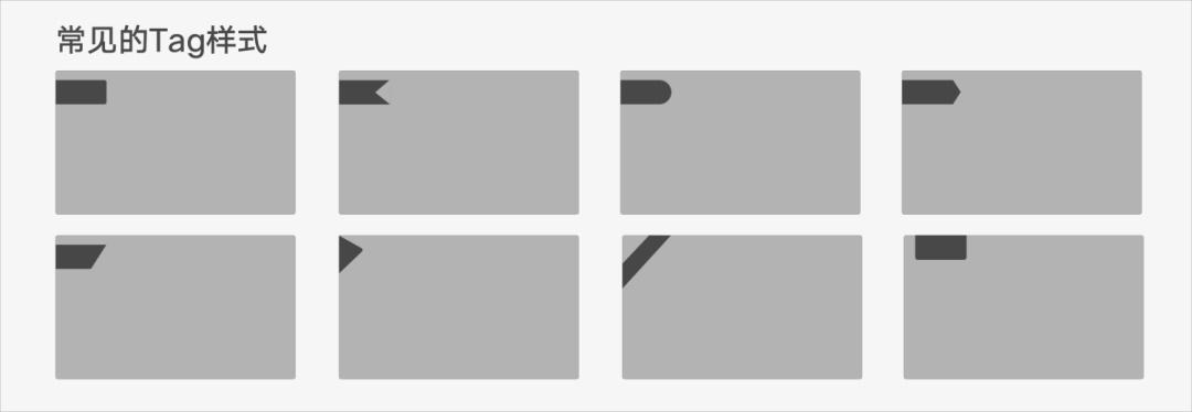 如何做好图片标签设计?来看Vivo设计总结的三部曲!