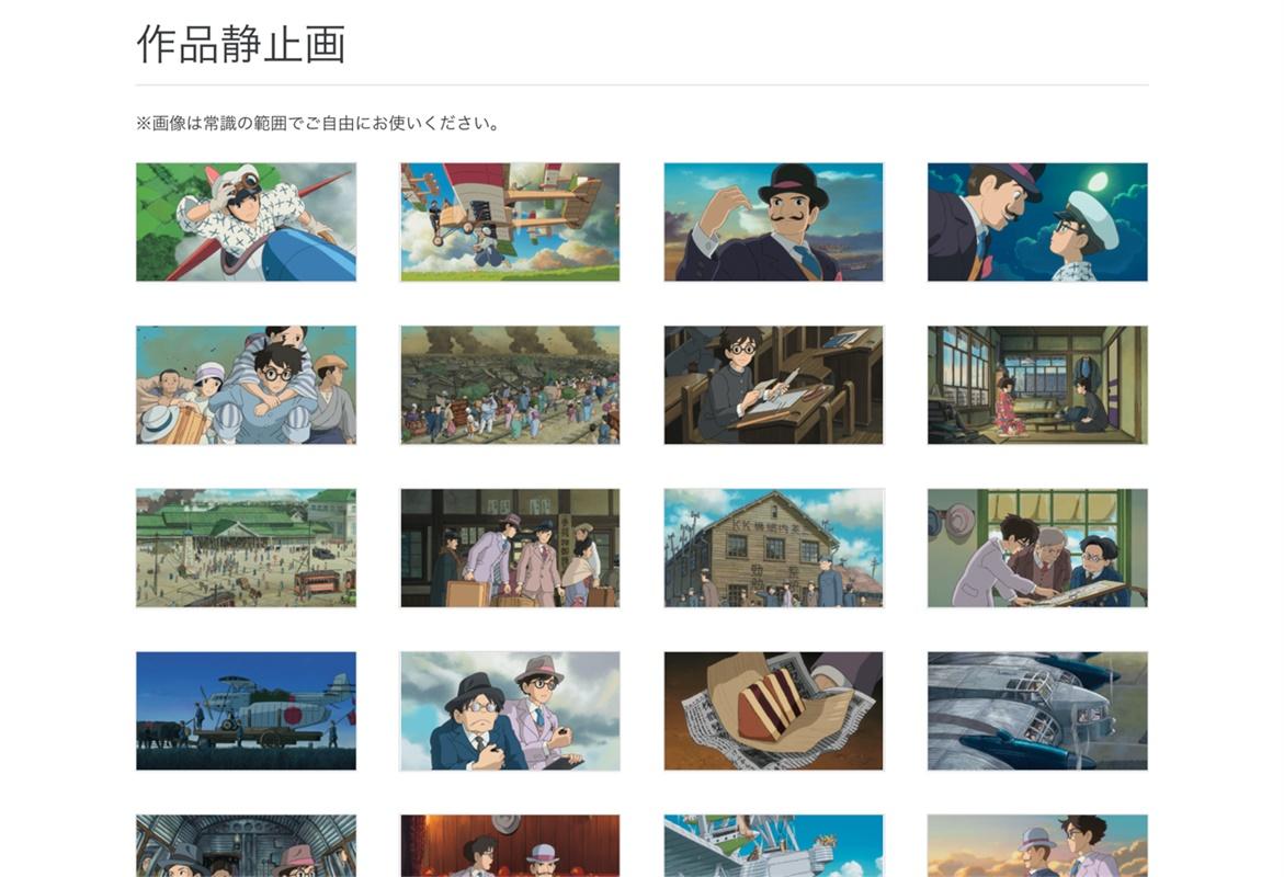 喜欢宫崎骏?吉卜力工作室放出400 张动画剧照免费下载!