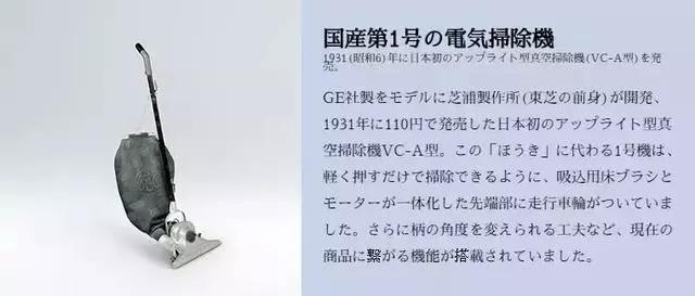 """从""""山寨大国""""到如今首屈一指的设计强国,日本是怎么做到的?"""
