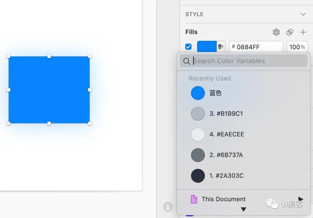 Sketch 69 Beta版本探秘,看看都有什么新功能