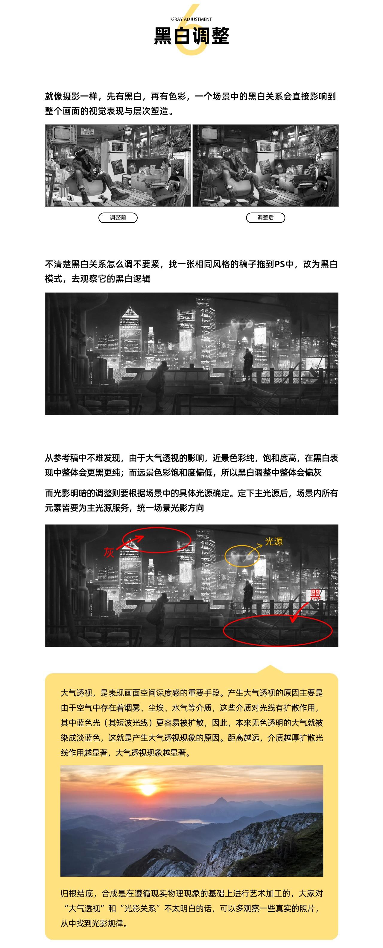 赛博朋克风格案例!「商业合成海报」从构思到成品的全流程解析