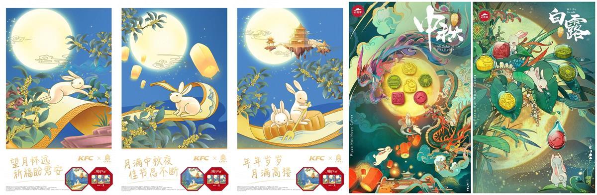 中秋节海报设计大盘点,6个技巧避免素材网撞车!