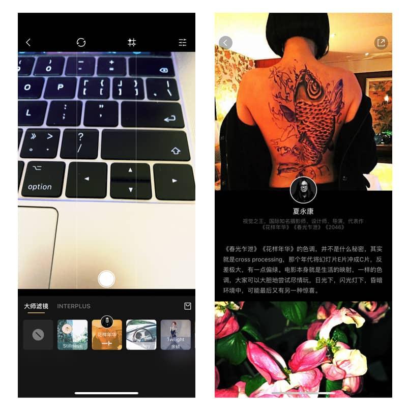 王家卫御用摄影师出滤镜,一键Get「花样年华」风格美图大片