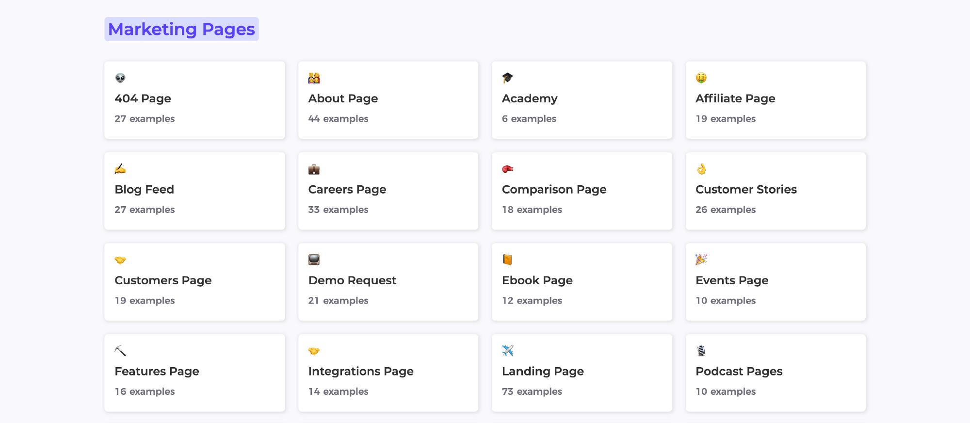 这29个实用网站,能帮资深设计师提升效率和效果