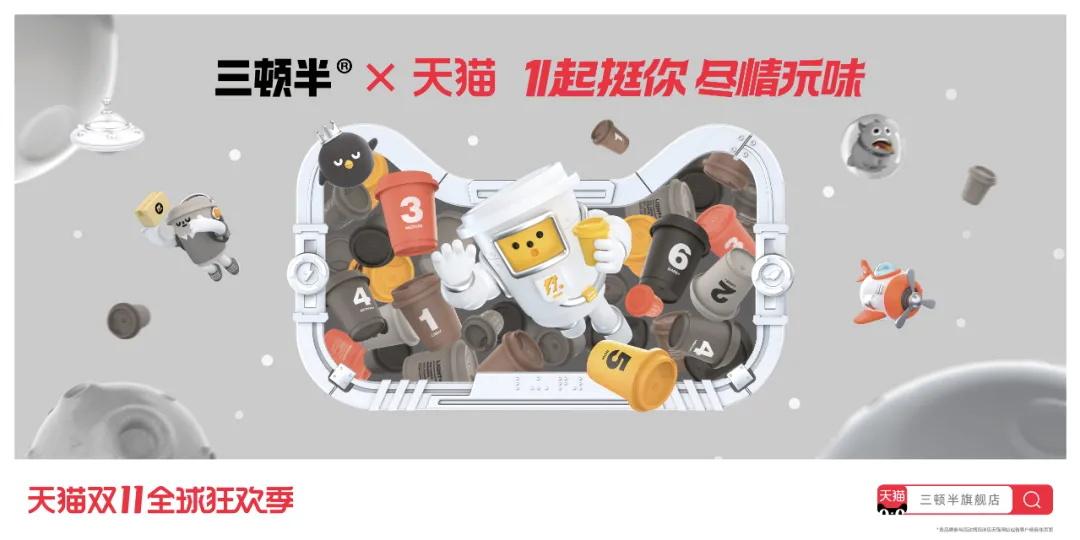 今年的双11品牌联合猫头海报,简直就是一波天秀!