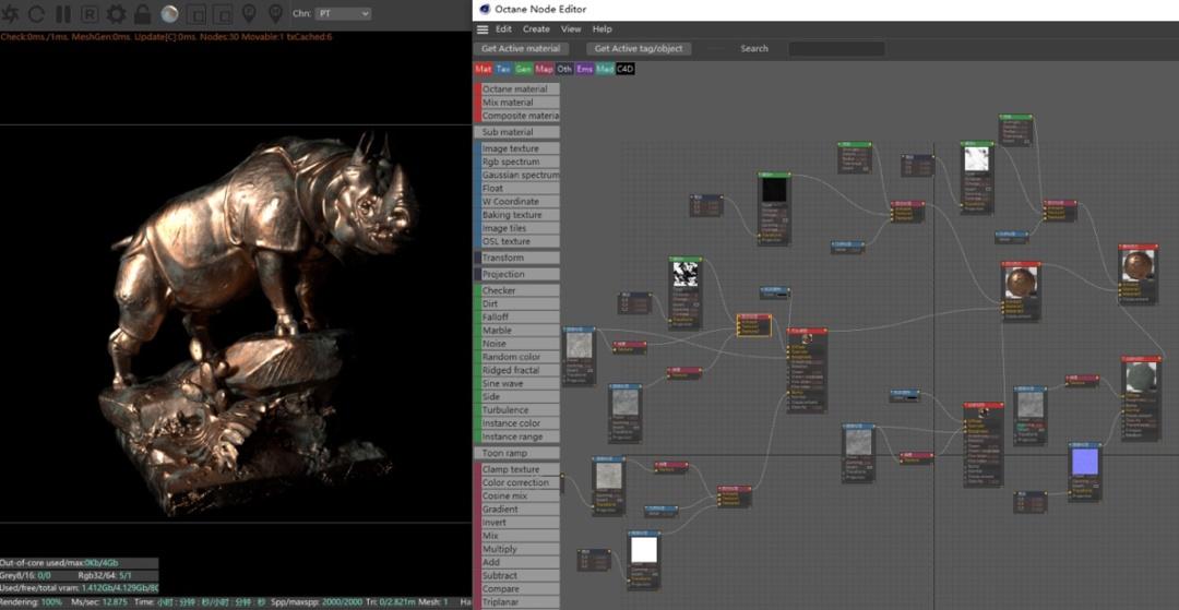 腾讯设计师出品!超全面的3D设计自学指南(附超多教程)