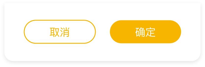 如何设计行动按钮?用超多案例帮你完整掌握!