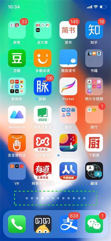 iOS14 交互上这5点变化,值得细细研究