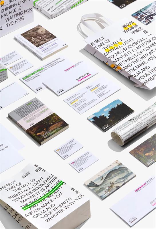 小米设计 x Nod Young:做设计的刺激不亚于荒岛逃生
