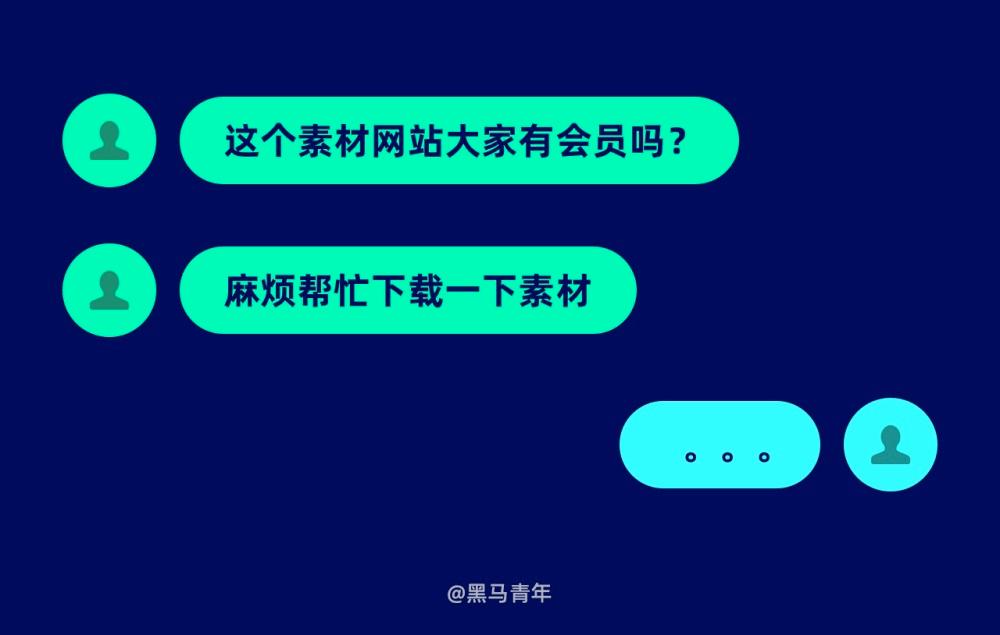 壹周速读:最新设计趋势+超全交互指南