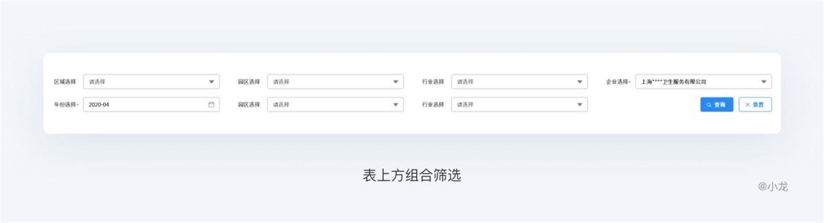 一万两千字!超详细的Web表格设计指南