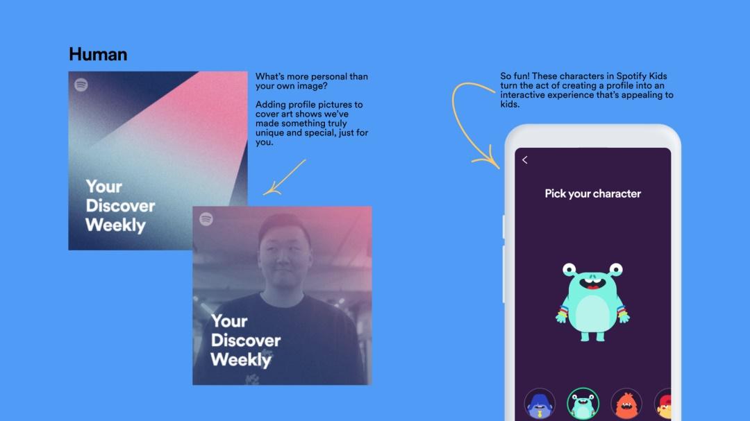 全球最大的音乐服务商Spotify,如何做设计原则升级?
