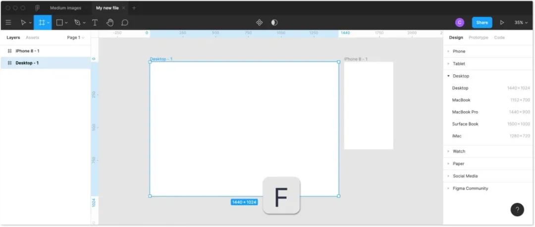 保姆级教程!最容易上手的 Figma 操作指南!