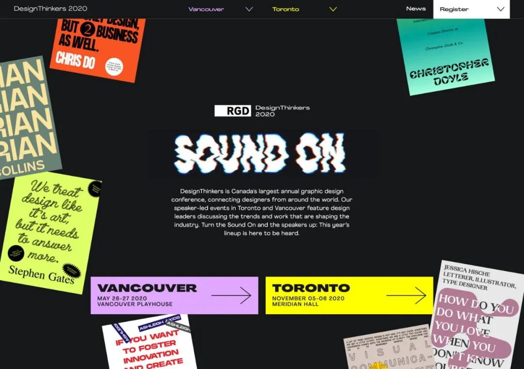 用一篇文章,带你了解12种常见的网页布局设计