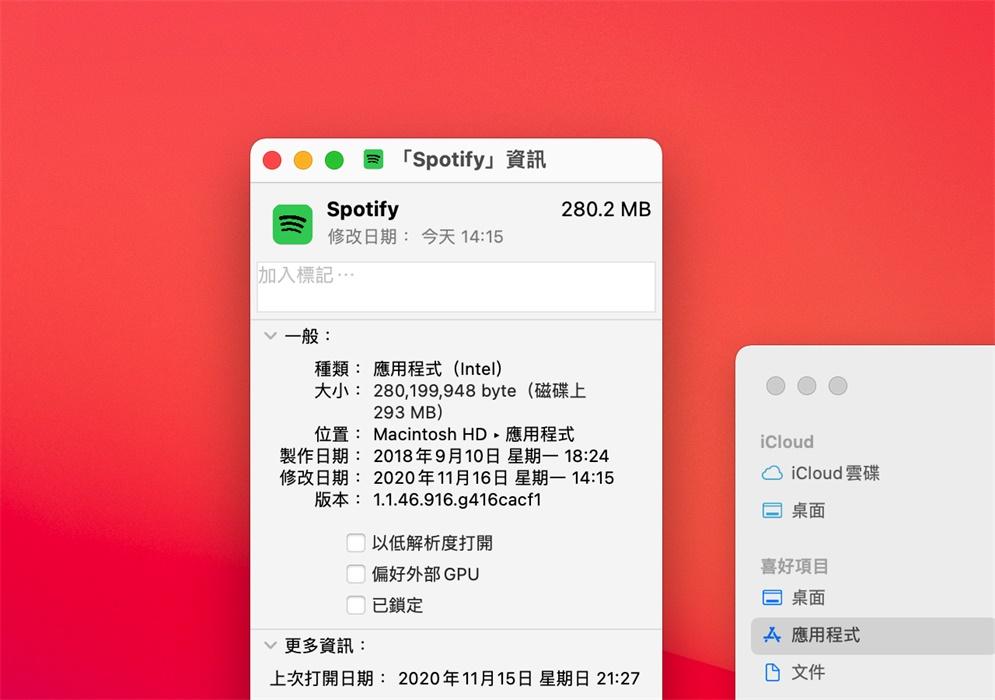 更新macOS Big Sur后图标不适配?来这个网站找就对了!