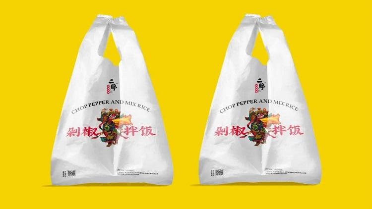 为零品牌以文化赋能「二牌」,打造餐饮品牌新美学